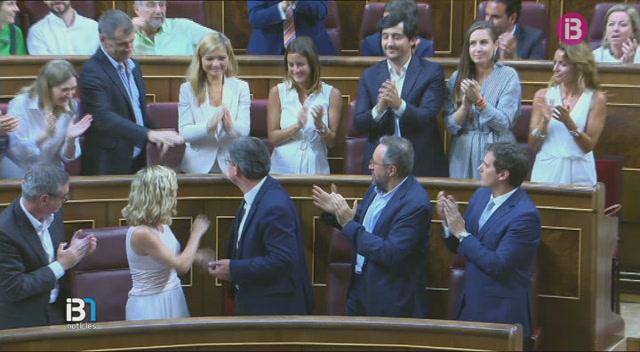 Ana+Pastor+ha+estat+elegida+avui+nova+presidenta+del+Congr%C3%A9s+dels+Diputats