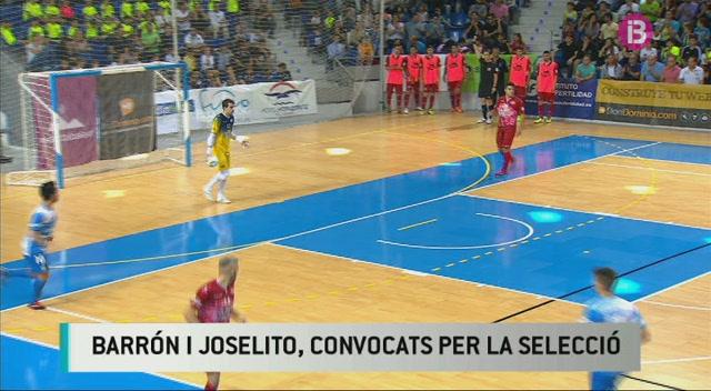 Barr%C3%B3n+i+Joselito+convocats+per+Espanya