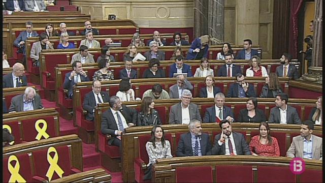 El+Parlament+de+Catalunya+debatr%C3%A0+la+llei+que+permetr%C3%A0+la+investidura+a+dist%C3%A0ncia+de+Puigdemont