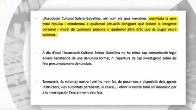 La+Gu%C3%A0rdia+Civil+investiga+una+presumpta+agressi%C3%B3+sexual+al+Correfoc+de+Capdepera