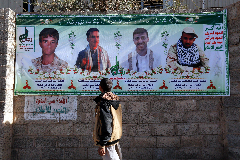 Tercer aniversari de la intervenció de la coalició militar comandada per Aràbia Saudita a Iemen. /YAHYA ARHAB