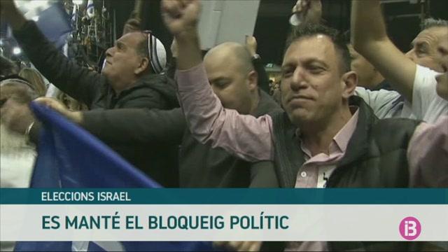 Continua+el+bloqueig+pol%C3%ADtic+a+Israel