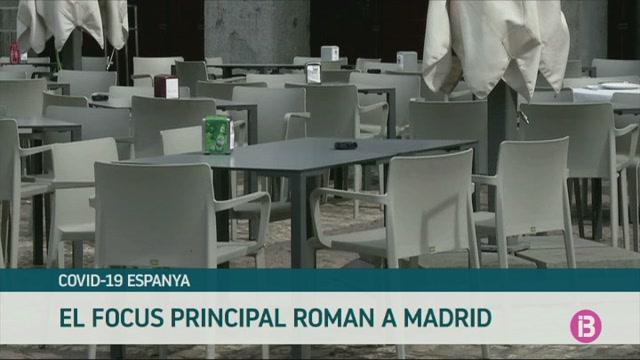 Tancats+els+centres+educatius+arreu+d%27Espanya