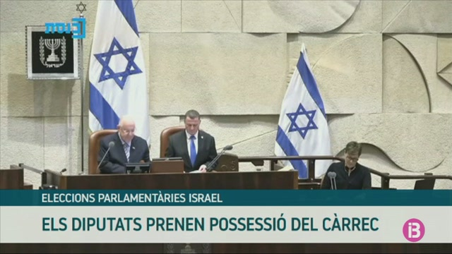 Els+diputats+israelians+juren+el+c%C3%A0rrec+en+una+cerim%C3%B2nia+marcada+pel+coronavirus