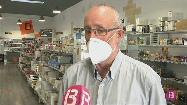 Els+comerciants+de+Menorca+demanen+ERTO%27s+per+als+funcionaris+que+no+poden+fer+feina