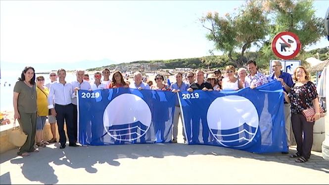 Santa+Margalida+hissa+les+seves+banderes+blaves
