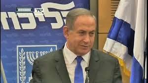 El+parlament+d%27Israel+aprova+el+nou+govern+d%27unitat