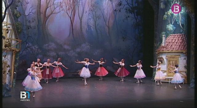 El+prestigi%C3%B3s+ballet+de+Moscou+torna+a+l%27Auditorium+de+Palma+amb+%E2%80%9CEl+llac+dels+cignes%E2%80%9D