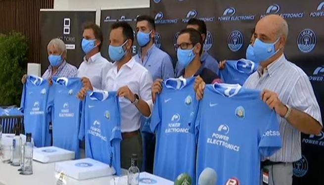 L%27esport+de+Vila+ser%C3%A0+blau+cel