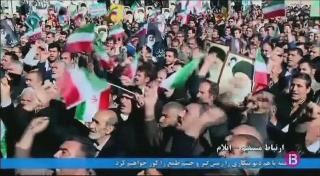 Milers+de+persones+es+manifesten+a+l%27Iran+per+donar+suport+al+govern