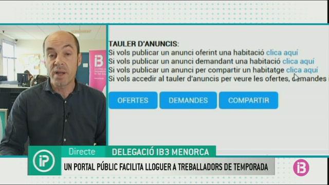 Menorca+obre+un+portal+p%C3%BAblic+per+garantir+el+lloguer+d%27habitatges+als+treballadors+de+temporada