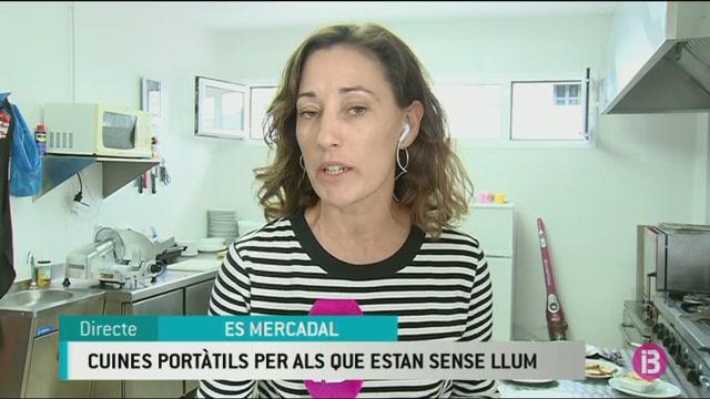 Es+Mercadal+posa+la+cuina+i+les+dutxes+del+poliesportiu+a+l%27abast+de+la+ciutadania