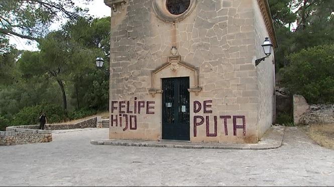 Pintades+contra+la+just%C3%ADcia+i+el+rei+Felip+Sis%C3%A8+a+la+capella+del+bosc+de+Bellver+de+Palma