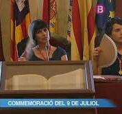 Ciutadella+proclamar%C3%A0+diumenge+la+nova+Junta+de+Caixers+de+Sant+Joan