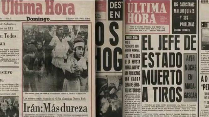 El+diari+%C3%9Altima+Hora+commemora+el+seu+125%C3%A8+aniversari+amb+un+documental